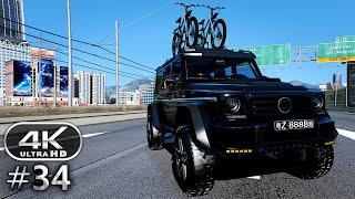 Grand Theft Auto 5 Gameplay Walkthrough Part 34 - GTA 5 (PC 4K 60FPS)