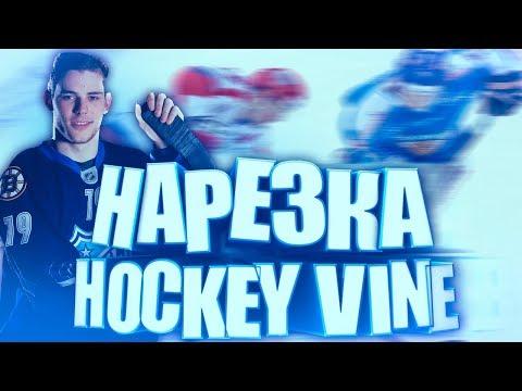 Видео Ставки на хоккей канада россия