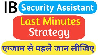 Last Minutes Strategy For IB Security Assistant Exam ! IB Classe