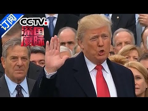 Download Youtube: 《深度国际》 20180120 美国亚太政策走向何方? | CCTV中文国际
