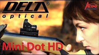 Видео-обзор коллиматорных прицелов Delta Optical MiniDot HD 24 и HD 26