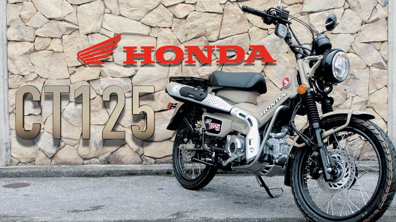 沖縄 クロス バイク