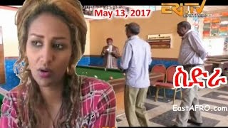 Eritrea Movie ስድራ Sidra (May 13, 2017) | Eritrean ERi-TV
