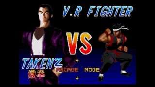 Crap Bootleg Fighters - VR Fighter vs Taken 2 (Mega Drive)