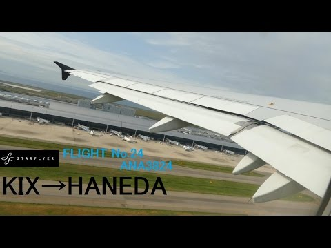 STAR FLYER flight no.24 from Osaka Kansai(KIX) to Tokyo Haneda(HND)