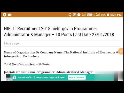 NIELIT Recruitment 2018 nielit.gov.in Programmer, Administrator & Manager – 10 Posts Last Date 27/01