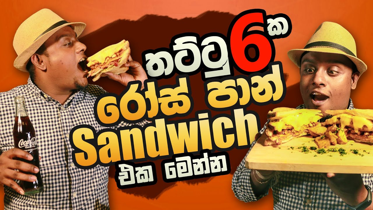 Download Amazing !! ROASTED PAAN SANDWICH & SEAFOOD PLATTER from Lay Low Negombo | Food Travel with Banda