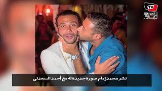 نجيب ساويرس وشريف منير من استعدادات مهرجان الجونة.. ودرة بأحدث إطلالة لها
