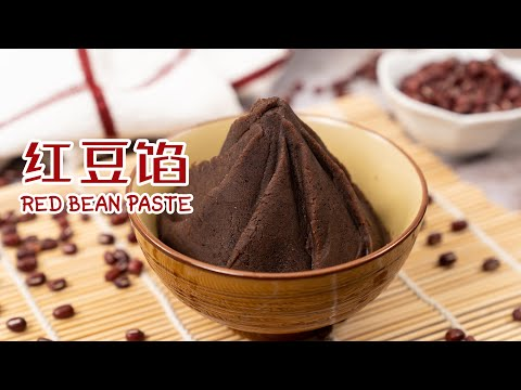 简单制作红豆馅-homemade-red-bean-paste-|-anko-paste