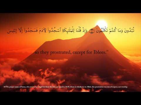 The Qur'an (Chapter 2, Verses 26-48) | Surah al-Baqarah