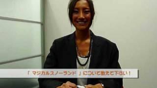 福島和可菜「わかスタ」#4 福島和可菜 動画 6