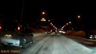 豪雪地帯を逝く③国道5号→札樽自動車道 余市→小樽→札幌西IC