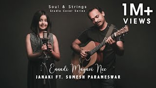 Ennadi Maayavi Nee  Re-orchestrated Cover  | Vadachennai | Janaki Ft. Sumesh Parameswar