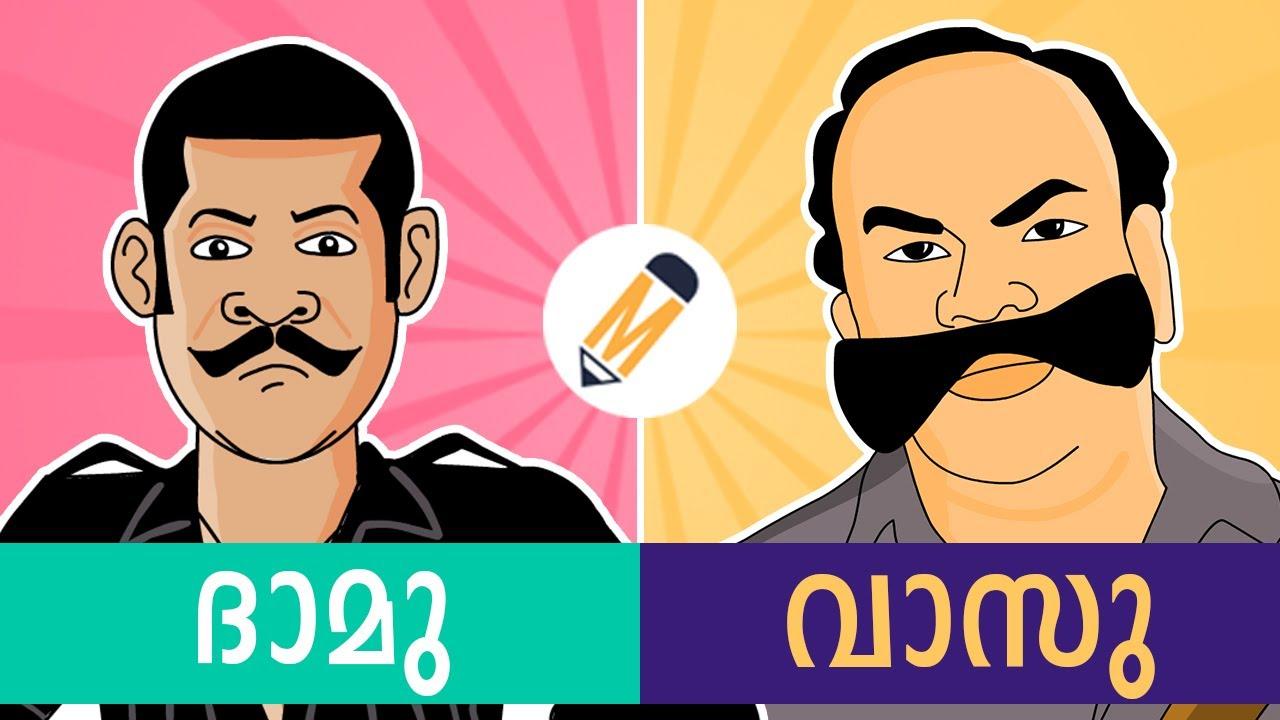 Damu Part-2   Comedy Animation   വാസുവിൻ്റെ മാസ്സ് എൻട്രി   Dasamoolam Damu Comedy   MVMatons