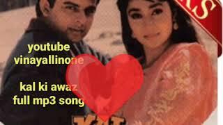Kal ki awaz Full mp3 songs