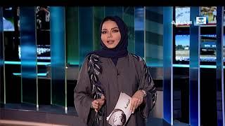 أخبار الرياضة - المنتخب السعودي يحقق جائزة أفضل منتخب عربي لعام 2017
