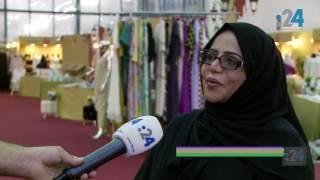 إبداعات العاملات في شرطة دبي