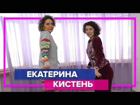 Екатерина Кистень и Надежда Матвеева. Утро с Надеждой