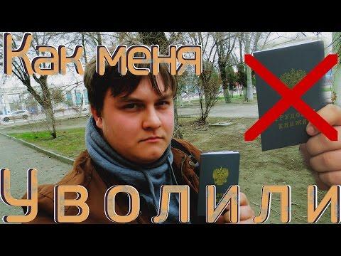 Банкоматы Сбербанка - Волгоград