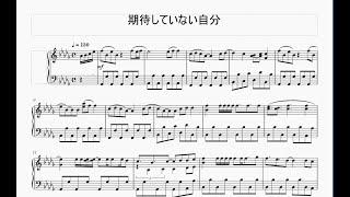【けやき坂46】期待していない自分 -piano arrange ver.- 【日向坂46】