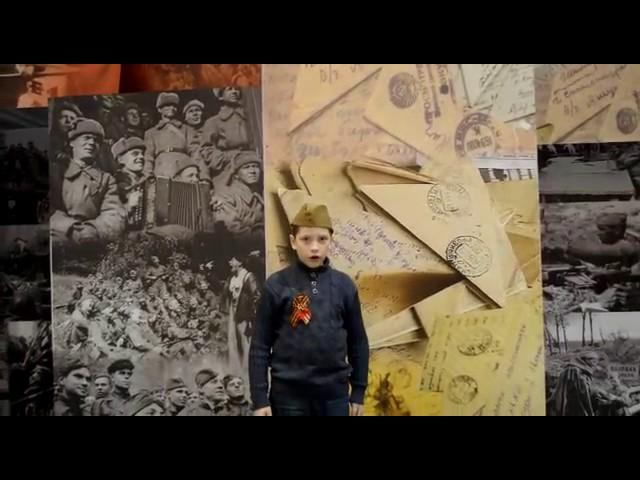 Изображение предпросмотра прочтения – ВладимирПавловский читает отрывок изпроизведения «Василий Теркин. О награде» А.Т.Твардовского