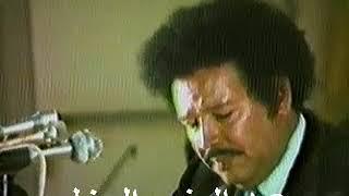 عبد الكريم الكابلى  حفل  نادى الضباط التسجيل  كامل سنة 1980