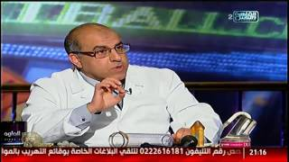 الناس الحلوة | علاج مشكلات الضعف الجنسى .. التخلص من آلام الأسنان والثة 28 ديسمبر