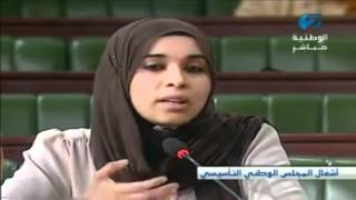Rohingya people party ( RPP ) parliament MP of Iraq women is said