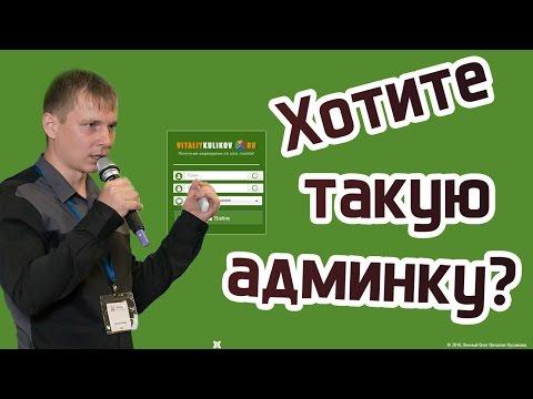 Брендирование админки Joomla