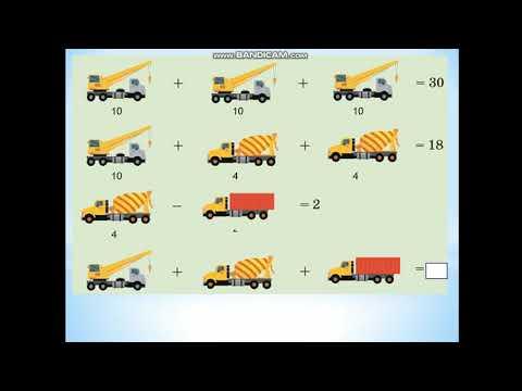 Решение логических задач