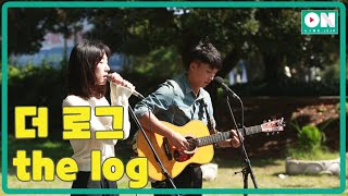 [Samda Online Concert] the log…