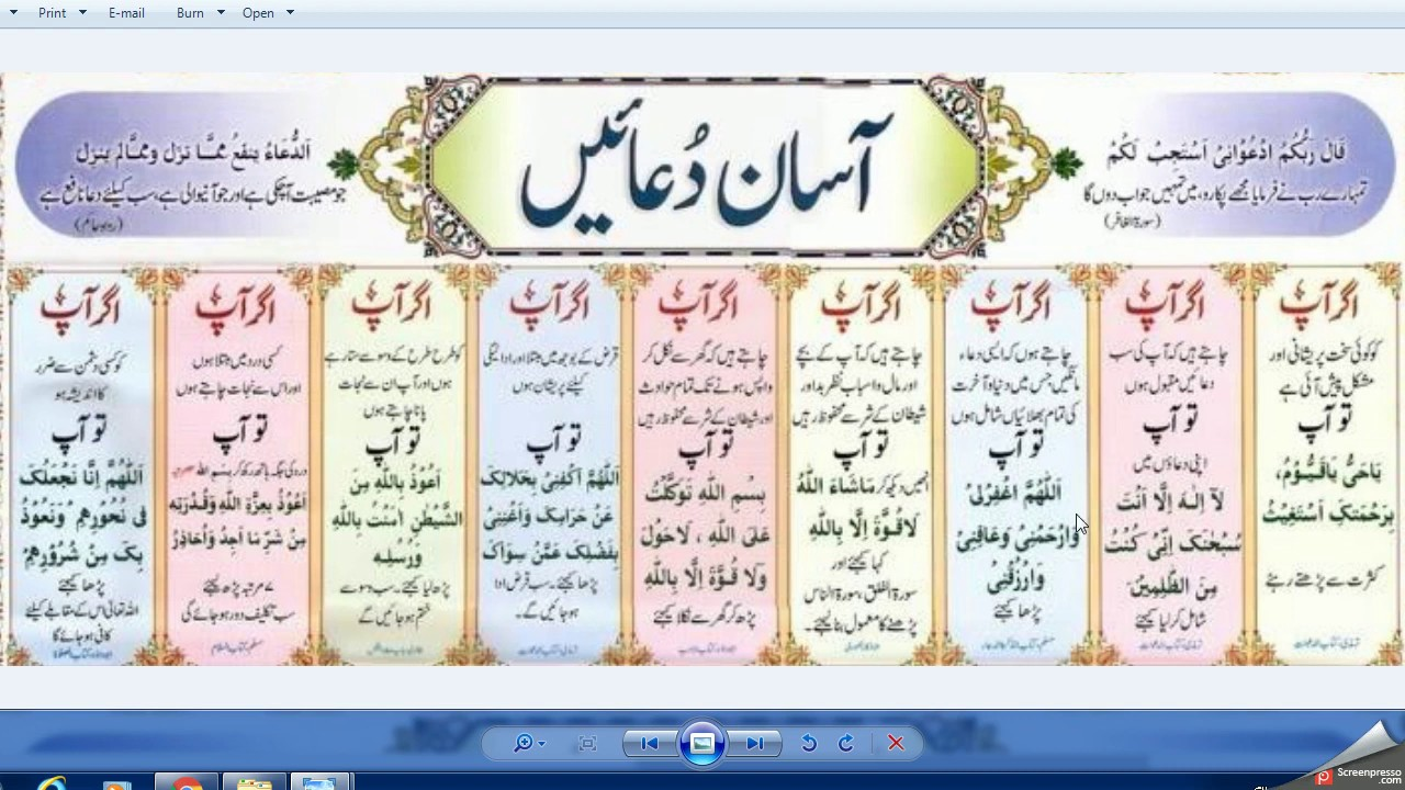 Islamic Pictures Dua Azkaar Haidth In English 3