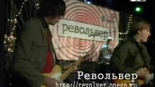 Revolver -  promo-video