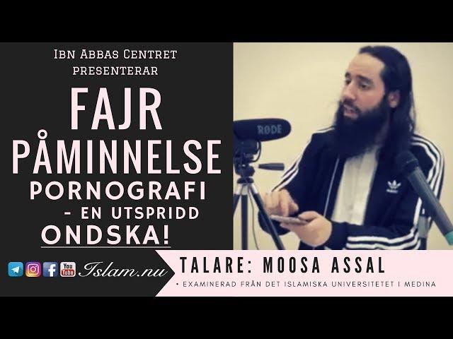 Pornografi - en utspridd ondska!   Fajr Påminnelse med Moosa Assal