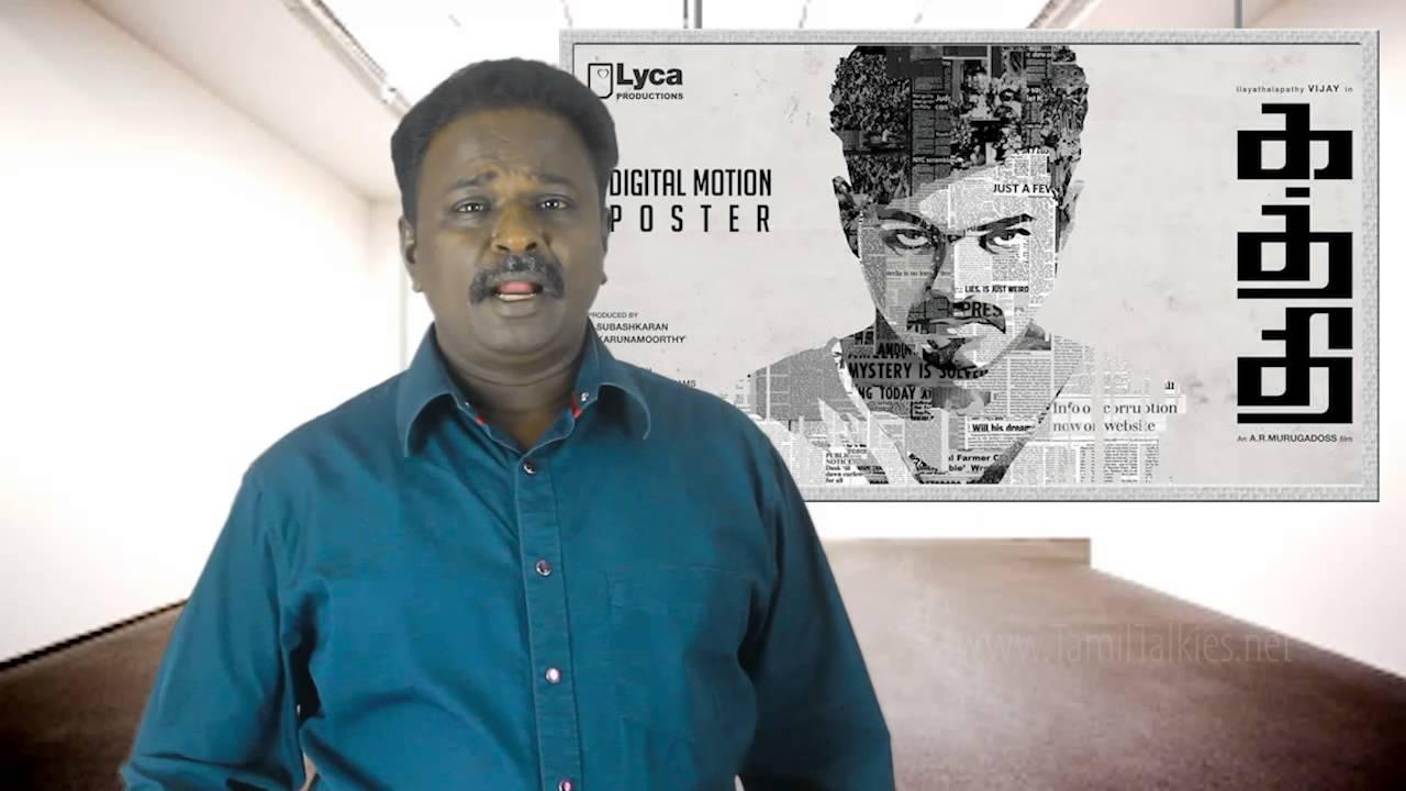 Kaththi - Music Review (Tamil Movie Soundtrack)|Anirudh|Vijay ...