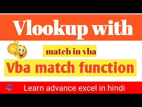 Vlookup with match in vba || vba match function || dynamic vlookup in excel vba  || vba match excel