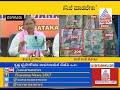 Tejashwini Gowda Slams Coalition Govt Over IT Raids On Narayana Gowda Patil
