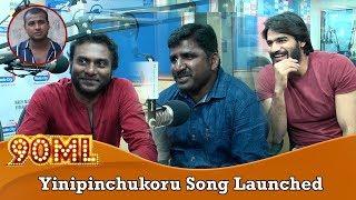 90ml Song Launched | Yinipinchukoru Song Launch at Radio City | Top Telugu Media