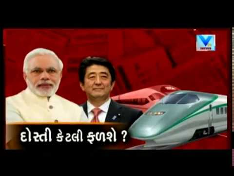 Mahamanthan: How much beneficial India-Japan Friendship? | Vtv News
