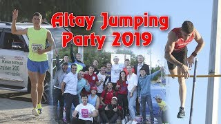 Altay Jumping Party 2019 / Усть-Каменогорск / Прыжки с шестом