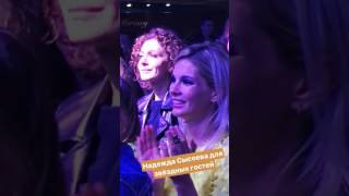Вечеринка шестого дня «Кинотавра»: Фёдор Бондарчук, Паулина Андреева и другие звёзды