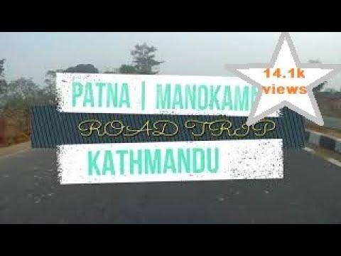 PATNA | MANOKAMNA | KATHMANDU | PATNA -NEPAL RIDE | SJ 6 LEGEND |1000 KM Ride