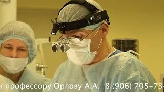 Удаление кисты околоушной слюнной железы. Профессор Орлов