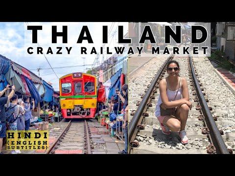 Thailand Railway Market