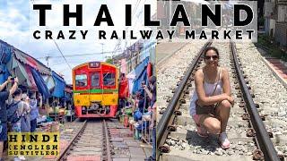 Thailand Railway Market I Mae Klong Railway Market Near Bangkok I Hindi Video