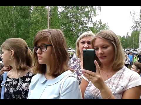 Читать онлайн - Солженицын Александр. Архипелаг ГУЛАГ