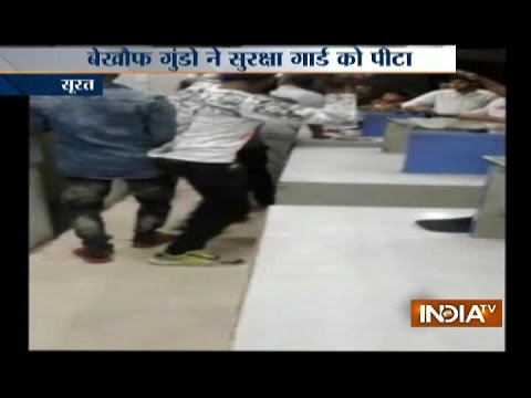 CCTV Footage: Security Guard Beaten Up by Auto-rickshaw Drivers in Gujarat