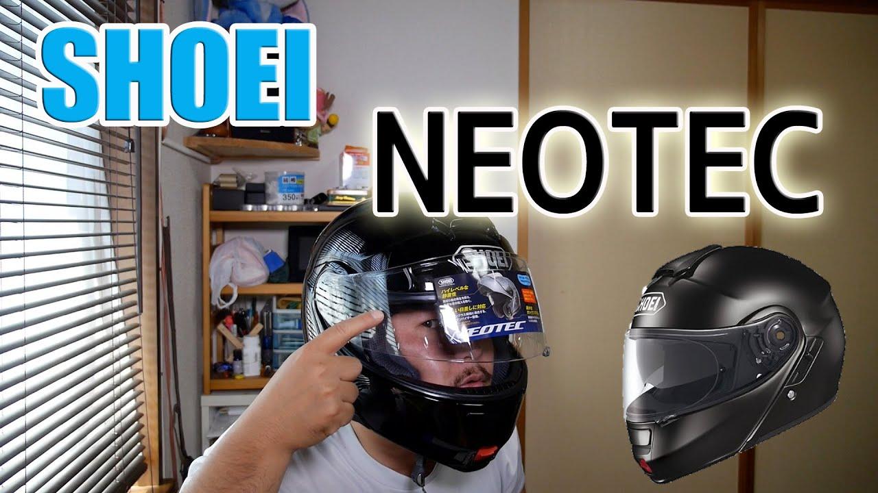 SHOEI システムヘルメット NEOTEC が快適すぎる! - YouTube