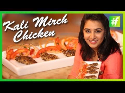 kali mirch chicken tikka recipe indian