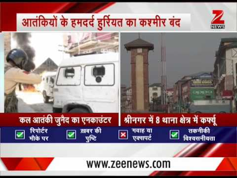 Curfew imposed in several parts of Kashmir in wake of Hurriyat's call for shut down